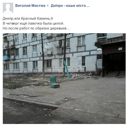 В Днепре жители высказывают недовольство работой коммунальщиков