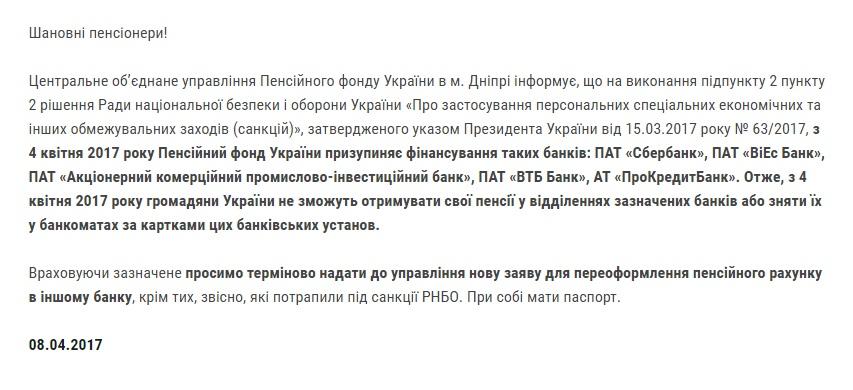 Ti0OYtv0aF81-e14916753596701