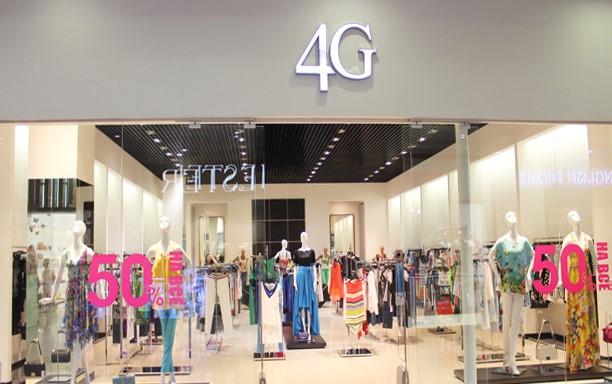 Магазины Днепра  обувь f02b36836c135