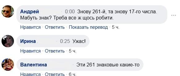 261лл