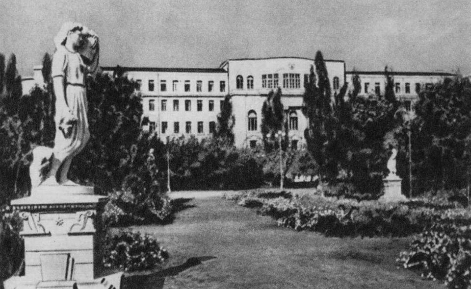 облисполком 1950г