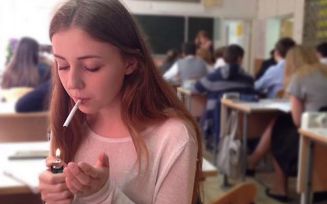 В Днепре все чаще фиксируют наркозависимость у школьников  Фото № 0