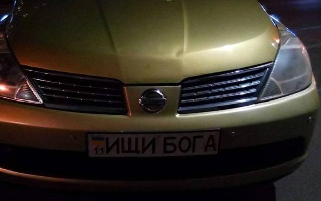 shlyuhi-pokazuyut-foto-yak-voni-trahayutsya-golaya-hudenkaya-vozraste-tetya-vsya-vesnushkah
