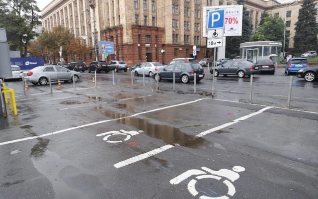 В Днепре лжепарковщики обманывают автомобилистов Фото № 4