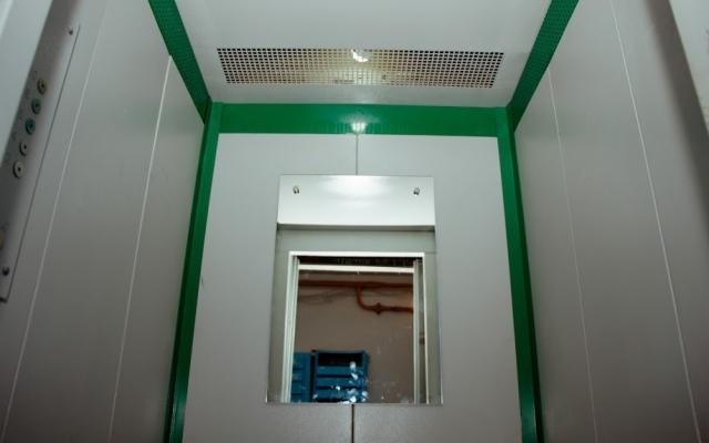 Как проходит масштабный ремонт лифтов в Днепре? Фото № 0
