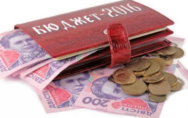 В Голій Пристані затвердили звіт про виконання міського бюджету за 9 місяців
