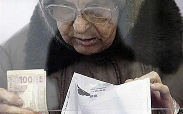 Льготы по транспортному налогу пенсионеру инвалиду