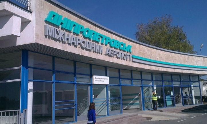 В Министерстве инфраструктуры готовятся к ремонту аэропорта в Днепре