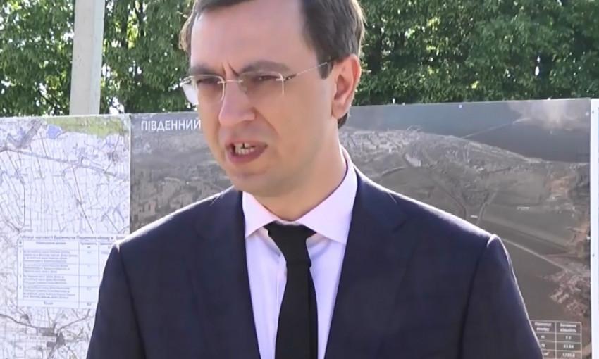 Владимир Омельян в Днепре: как прошел визит министра инфраструктуры Украины?