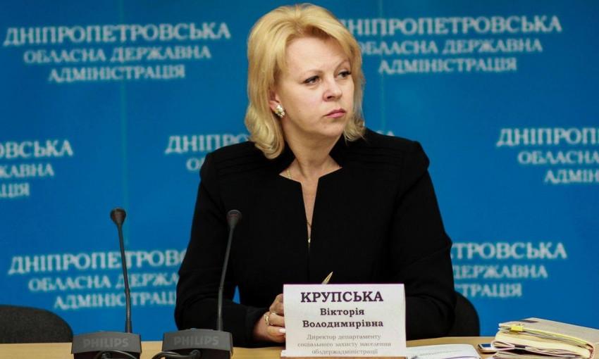 Днепровская облгосадминистрация проверила детские лагеря