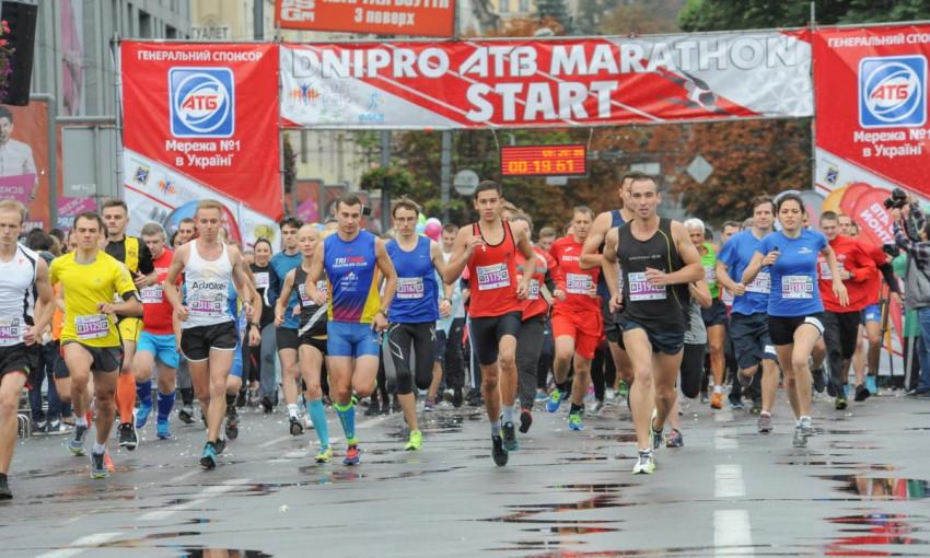 В Днепре перекроют улицы из-за «АТБ Dnipro Marathon»
