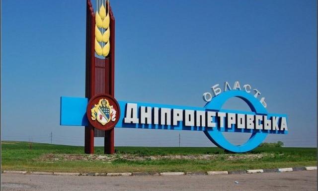 Днепропетровщина обновится: появится новая административно-территориальная карта