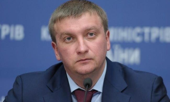 В Днепр прибыл министр юстиции Павел Петренко