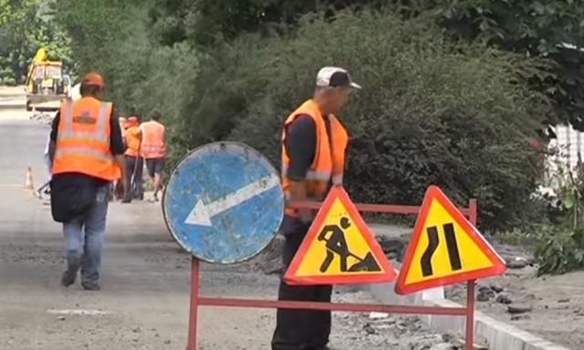 Ремонт дорог в Днепре: как ремонтируют дороги в АНД районе?