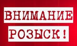 В Днепре разыскивается 16-летняя Эмма Филиппова